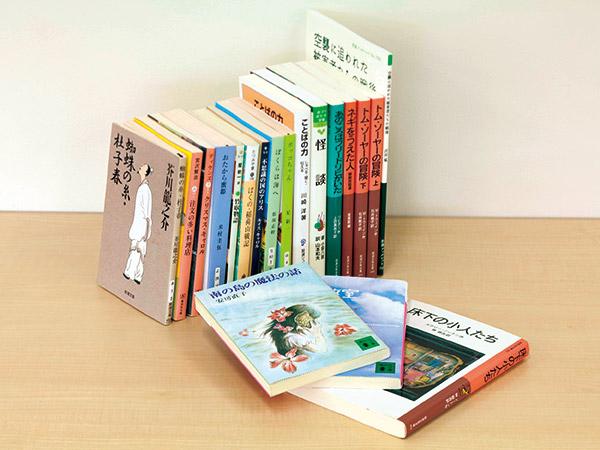60冊の課題図書